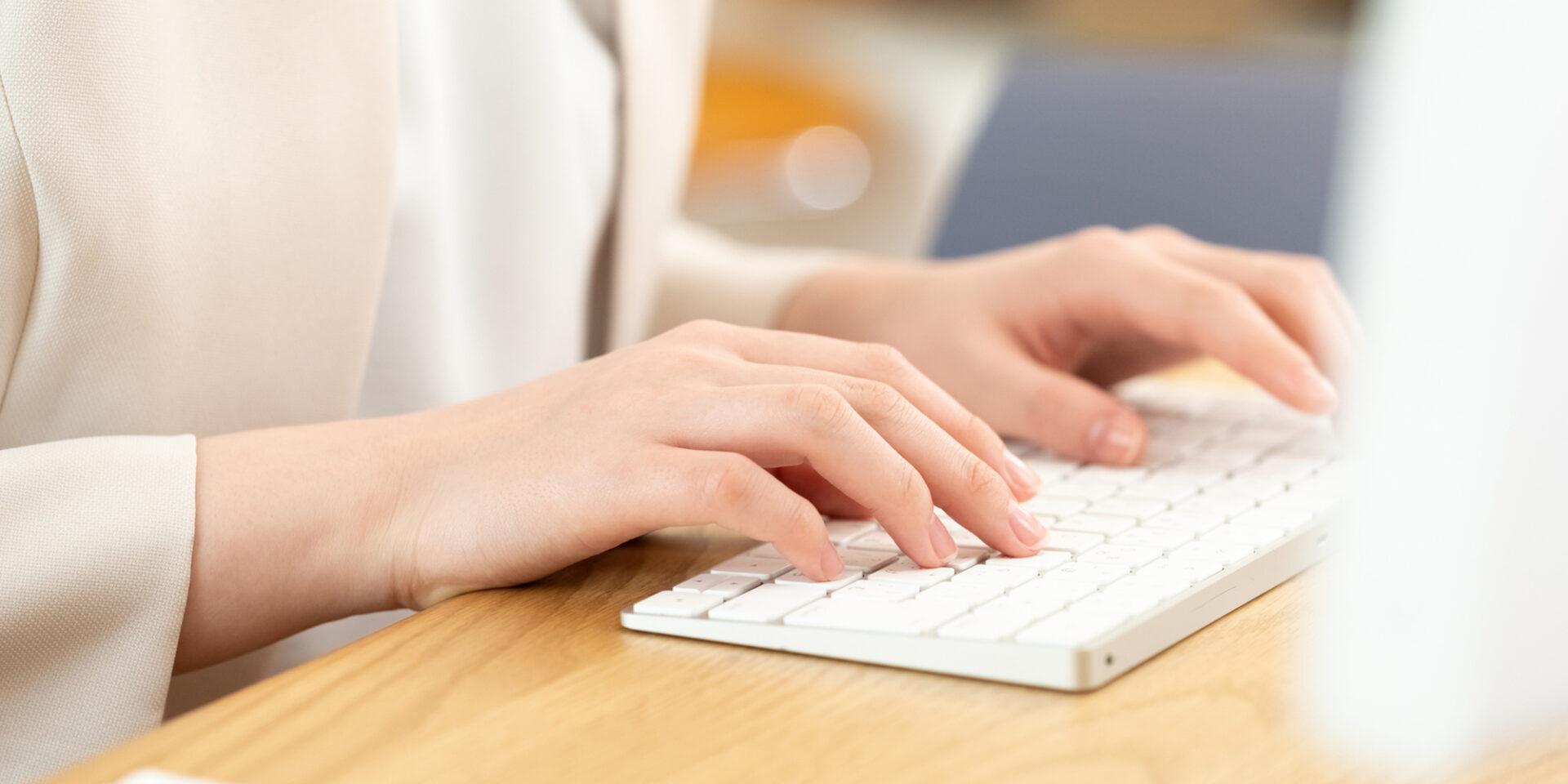 Web制作会社の選び方「事前確認」